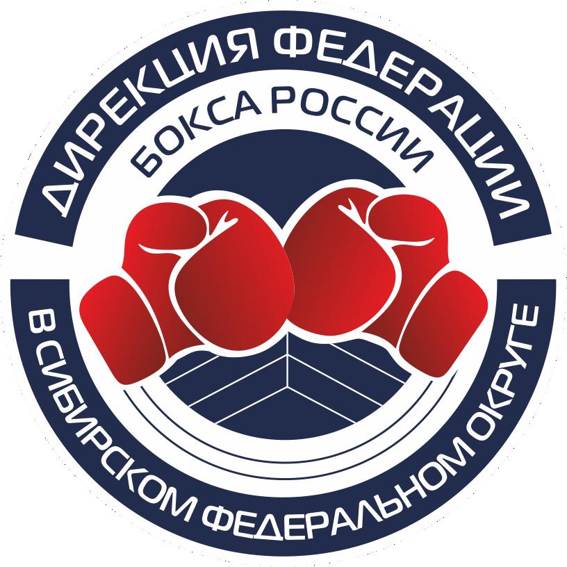 Федерация Бокса России в СФО