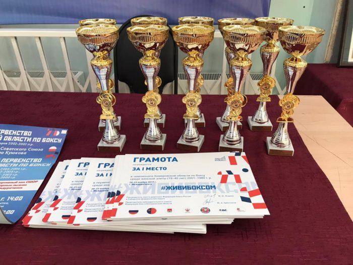 II день турниров в Кузбассе
