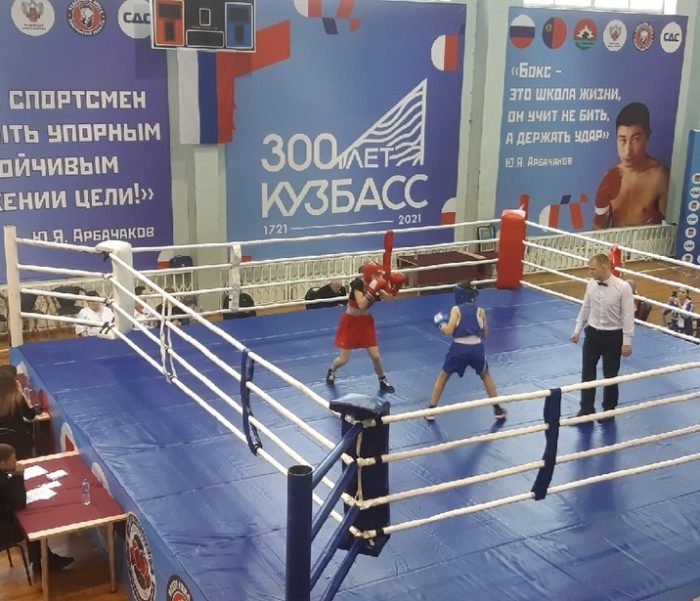 Турниры в Кузбассе