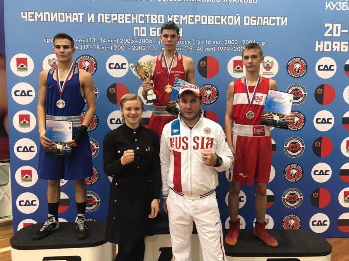 Итоги первенства Кемеровской области по боксу среди юниоров