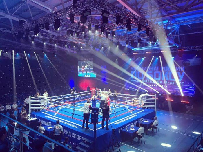 Итоги чемпионата России по боксу среди молодежи 19-22 года.