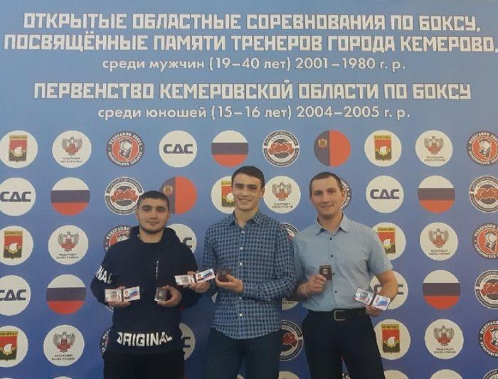 Турниры в Кемерове