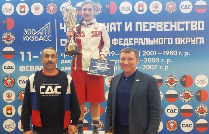 Итоги первенства и чемпионата СФО среди девочек, девушек и женщин в Кемерове