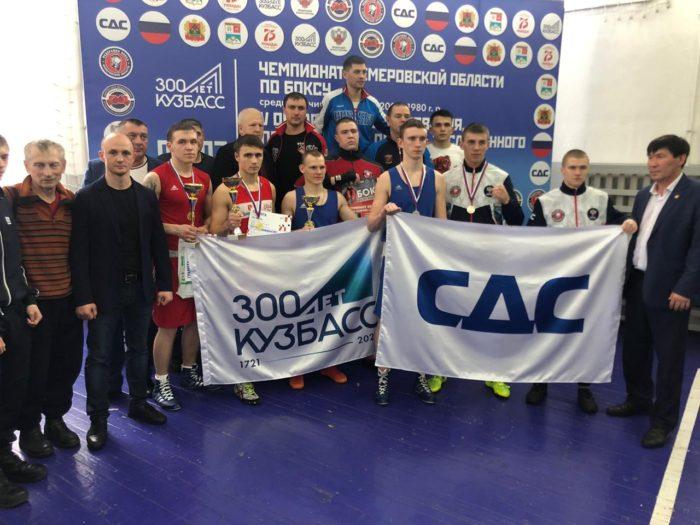 Результаты турниров в Таштаголе