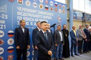 Стартовал Чемпионат СФО по боксу среди мужчин