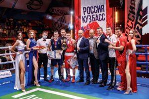Определились победители «Лига Ставок. Чемпионат России по боксу» среди мужчин в Кемерово